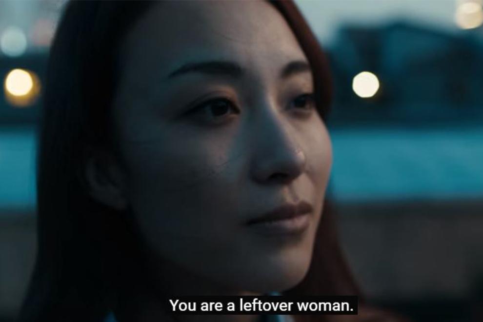 Video zeigt schockierende Realität unverheirateter Chinesinnen