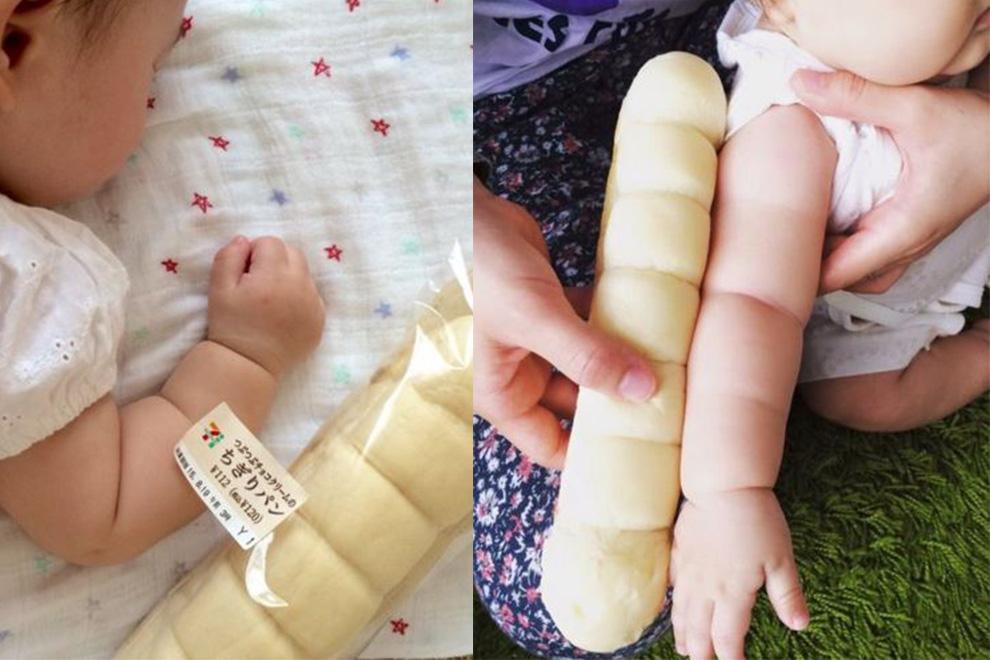 Das sind die verrücktesten Babyfotos der Welt