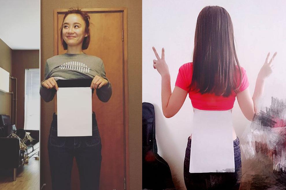 So zeigen Frauen in China, dass sie dünn genug sind