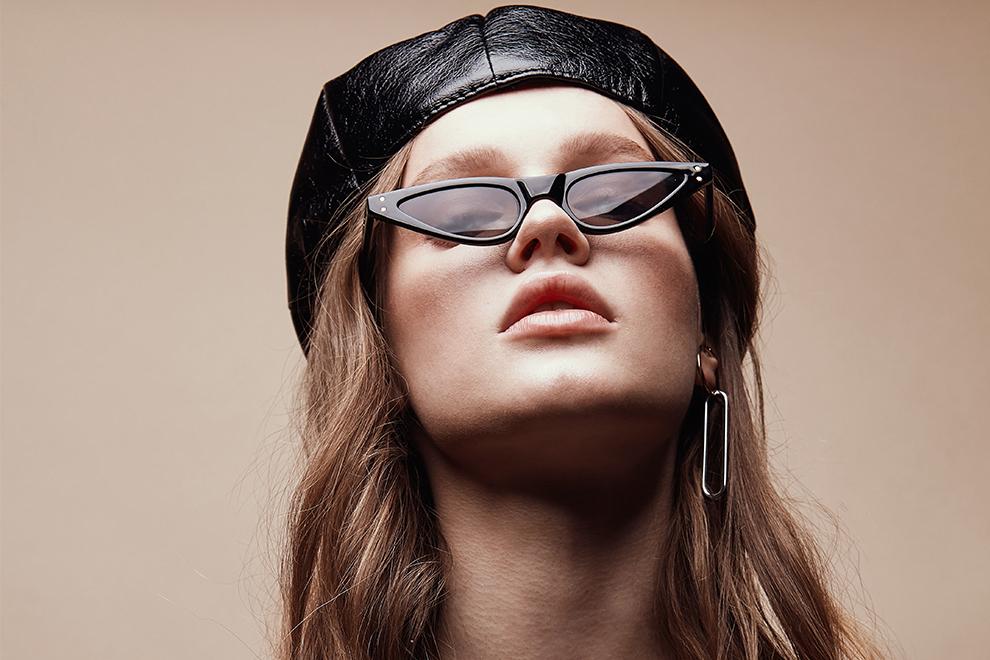 Diese Sonnenbrille wollen jetzt alle & so bekommst du sie geschenk