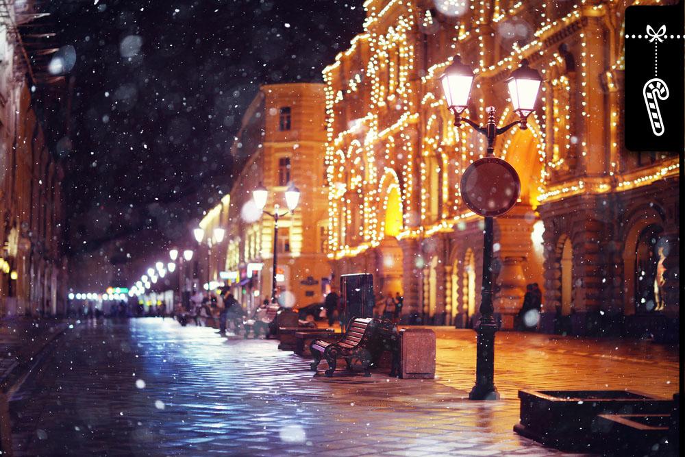 Hier kannst du als Weihnachtselfe arbeiten