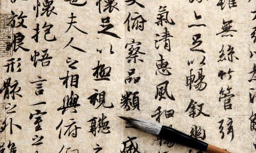 5 Promis, die Chinesisch sprechen können