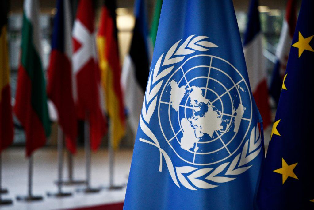 Wien leuchtet orange: UNO setzt Zeichen gegen Gewalt an Frauen