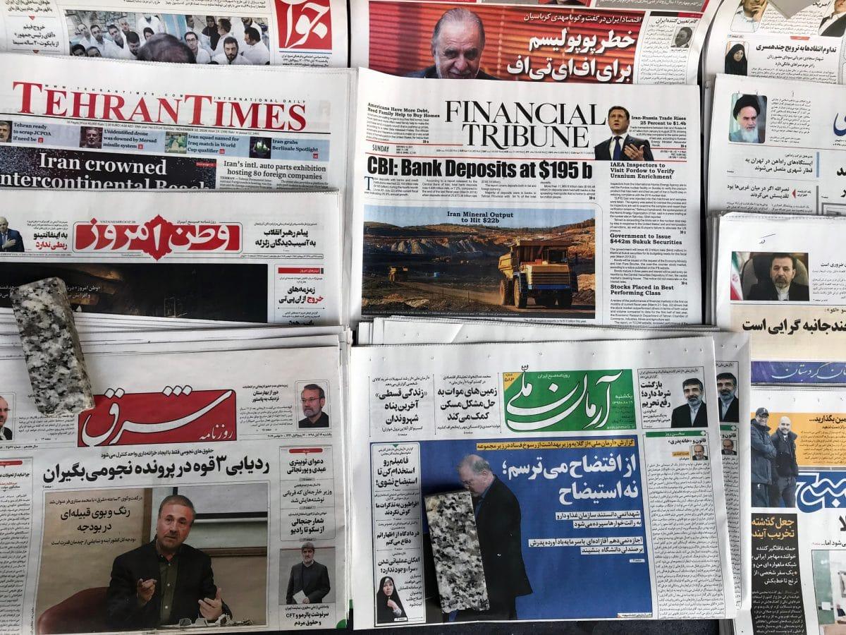 Coronavirus im Iran: Keine gedruckten Zeitungen mehr