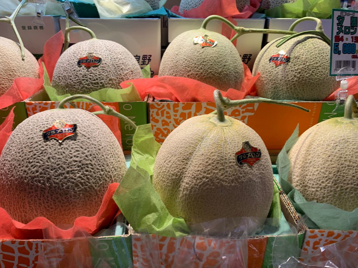 Japan: Zwei Melonen für 20.000 Euro versteigert
