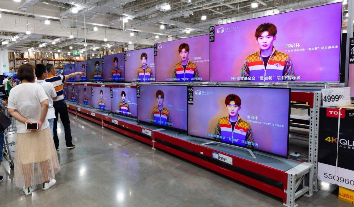 China verbietet Reality-Talentshows